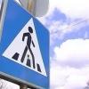 В центре Омска на пешеходном иномарка сбила женщину и ребёнка