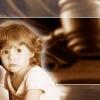 Права детей защитят по стратегии