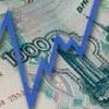 Годовая инфляция в России впервые упала с июля. Куда выгодно сейчас инвестировать деньги?
