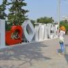 Координационный совет Буркова поможет развить Омск