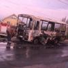 На Левобережье Омска полностью сгорел автобус