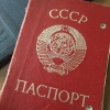 Суд встал на сторону пожилой омички, которая жила по паспорту СССР