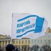 В Омской области зарегистрируют отделение партии Навального