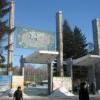 Губернатор и мэр разбираются с застройкой парка им. 30-летия ВЛКСМ