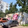 В Омске «Стенограффия» разрисовала насосную станцию
