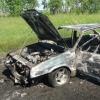 Сельчанин угнал из Омска ВАЗ-2108, но заглох на проселочной дороге и сжег авто
