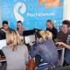 «Ростелеком» поддержал соревнования «OmCTF-2017»