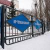 Экс-главе РЭК Омской области поручили вывести «Тепловую компанию» из кризиса