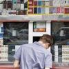 Владельца сигаретного киоска рядом с ОмГУ привлекли к ответственности