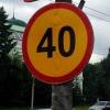 В Омске на Красноярском тракте ограничили скорость до 40 километров в час из-за частых ДТП