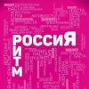 В День России омичи смогут насладиться музыкой и песнями