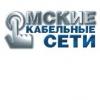 """""""Омские кабельные сети"""" запустили тариф """"XXL"""""""