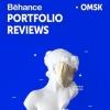 В Омске выберут лучшего дизайнера региона