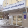 Омичи задолжали за свет 464 млн рублей