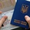 """Санаторий """"Омского каучука"""" временно отдали беженцам с Украины"""