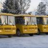Сельским школам Омской области передали 28 новых автобусов