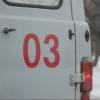 Более 80 медиков проследят за безопасностью жителей Омской области во время крещенских купаний