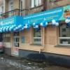 Казахстанские продукты можно купить в фирменном магазине в Омске