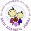 Областное правительство выбирает здание под детский центр