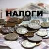 Налоговики Омской области привлекают должников к субсидиарной ответственности