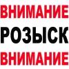 В Омске продолжаются поиски 11-летнего школьника
