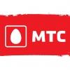 Подключение к «МТС»: быстрый мобильный интернет без ограничений и оговорок
