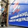 Более пяти тысяч омских предпринимателей прекратили работу с начала года
