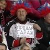 Омич воспользовался услугами КХЛ-ТВ, чтобы продать гараж