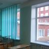 Новые окна появились в 53-х омских школах и детсадах