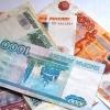 В Омской области на 18,6% стало больше миллионеров