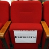 Экс-глава омского УФАС претендует на мандат Хабулды Шушубаева