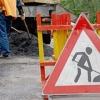 В ближайшие три года отремонтируют дороги по 21-й Амурской, 24-й Северной и Лукашевича