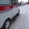 В ДТП с 6 автомобилями в центре Омска пострадал ребенок