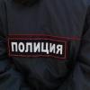 Собутыльник обворовал омича на 14 тысяч рублей
