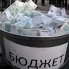 Омск получил из бюджета своей области 44%, а Новосибирск - только 33%