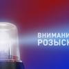В Омске разыскивают водителя, сбившего трёх пешеходов