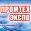 """В Омске готовятся к промышленно-инновационному форуму """"Промтехэкспо"""""""