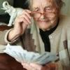 Пенсии в Омской области подросли на 6% за год