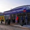 Виктор Назаров и Ирина Роднина открыли ледовый дворец в Омске