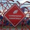 Крылов рассказал, какой сезон «Авангард» сможет начать на 12-тысячной омской арене