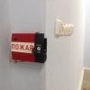 В омском ДК «Малунцева» замкнуло проводку