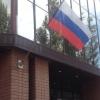 Наблюдатели ОБСЕ прибыли в Омскую область за месяц до выборов