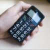 В Омской области мужчина ударил односельчанина в лицо и отобрал недорогой телефон