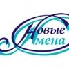 Денис Мацуев вручит стипендии юным омским музыкантам