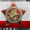 В Омске изменилось начало движения колонны «Бессмертный полк»