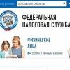 Единый регистрационный центр Омской области принимает и выдает документы в зале №1
