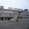ОмГТУ получит 57 миллионов рублей на подготовку кадров для «Полета»
