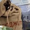 Судьбу набережной решат в Москве