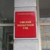 В Омске главврач незаконно предоставлял помещение в больнице под оптику