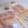 Омичи за три месяца заплатили 9 миллионов рублей страховых взносов